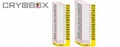 MTP Etagère verticale boite 33 mm h.